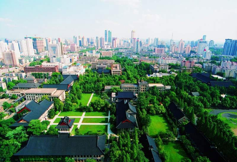 Image result for Nanjing University